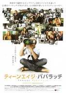 Teenage Paparazzo - Japanese Movie Poster (xs thumbnail)