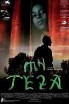 Teza - Italian Movie Poster (xs thumbnail)