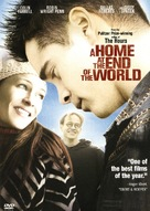 A Home at the End of the World - DVD movie cover (xs thumbnail)