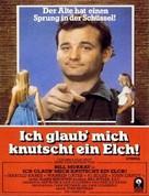 Stripes - German Movie Poster (xs thumbnail)