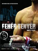 Fehér tenyér - Hungarian Movie Poster (xs thumbnail)