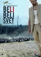 Beli, beli svet - Serbian Movie Poster (xs thumbnail)