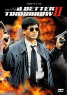 Ying hung boon sik II - DVD cover (xs thumbnail)