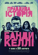 True History of the Kelly Gang - Ukrainian Movie Poster (xs thumbnail)