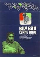 Belyy Bim - Chyornoe ukho - Czech Movie Poster (xs thumbnail)