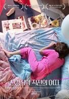 Mujeres Al Borde De Un Ataque De Nervios - South Korean Movie Poster (xs thumbnail)
