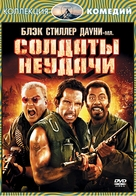 Tropic Thunder - Russian DVD cover (xs thumbnail)