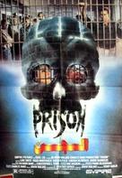 Prison - Egyptian Movie Poster (xs thumbnail)