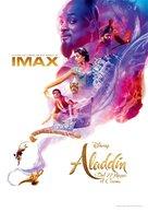 Aladdin - Italian Movie Poster (xs thumbnail)