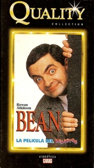 Bean - Argentinian Movie Cover (xs thumbnail)