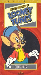 """The Bugs Bunny/Looney Tunes Comedy Hour"" - VHS movie cover (xs thumbnail)"