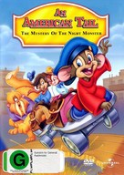 An American Tail: The Mystery of the Night Monster - New Zealand DVD cover (xs thumbnail)