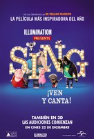 Sing - Chilean Movie Poster (xs thumbnail)
