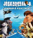 Ice Age: Continental Drift - Hungarian Blu-Ray cover (xs thumbnail)