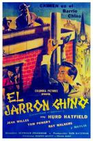 Chinatown at Midnight - Argentinian Movie Poster (xs thumbnail)