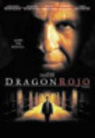 Red Dragon - Argentinian Movie Cover (xs thumbnail)