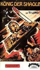 Kuai huo lin - German VHS cover (xs thumbnail)