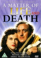 A Matter of Life and Death - British DVD movie cover (xs thumbnail)