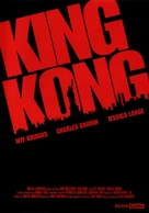 King Kong - French Blu-Ray cover (xs thumbnail)