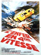 Car Crash - French Movie Poster (xs thumbnail)