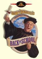 Back to School - DVD movie cover (xs thumbnail)