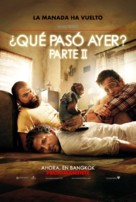 The Hangover Part II - Mexican Movie Poster (xs thumbnail)