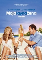 Just Go with It - Croatian Movie Poster (xs thumbnail)
