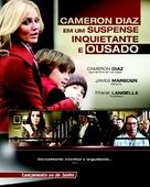 The Box - Brazilian poster (xs thumbnail)