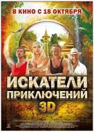 Iskateli Priklyucheniy - Russian Movie Poster (xs thumbnail)