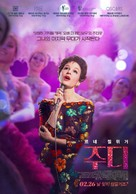 Judy - South Korean Movie Poster (xs thumbnail)