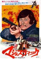 Mr. Majestyk - Japanese Movie Poster (xs thumbnail)