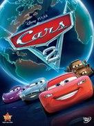 Cars 2 - DVD movie cover (xs thumbnail)