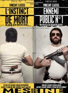 L'instinct de mort - French DVD cover (xs thumbnail)