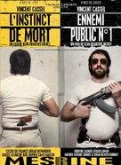 L'instinct de mort - French DVD movie cover (xs thumbnail)