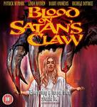 Satan's Skin - British Movie Cover (xs thumbnail)