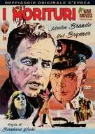 Morituri - Italian DVD movie cover (xs thumbnail)