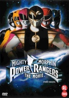 Mighty Morphin Power Rangers: The Movie - Dutch DVD cover (xs thumbnail)