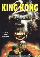 King Kong Lives - Argentinian Movie Cover (xs thumbnail)