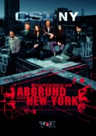 """CSI: NY"" - German Movie Poster (xs thumbnail)"