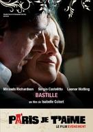 Paris, je t'aime - French Movie Poster (xs thumbnail)
