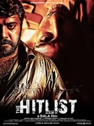 The Hitlist - Indian Movie Poster (xs thumbnail)