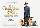 Christopher Robin - Thai Movie Poster (xs thumbnail)