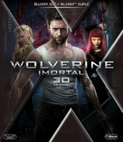 The Wolverine - Brazilian Movie Cover (xs thumbnail)
