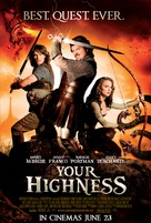 Your Highness - Singaporean Movie Poster (xs thumbnail)