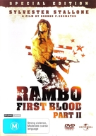 Rambo: First Blood Part II - Australian DVD cover (xs thumbnail)