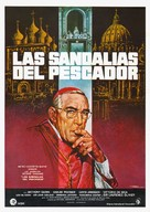 The Shoes of the Fisherman - Spanish Movie Poster (xs thumbnail)
