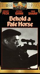 Behold a Pale Horse - VHS cover (xs thumbnail)