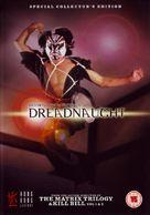 Yong zhe wu ju - British DVD cover (xs thumbnail)