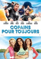 Grown Ups - French Movie Poster (xs thumbnail)