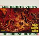 The Green Berets - Belgian Movie Poster (xs thumbnail)